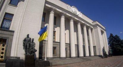"""Avrupa Birliği, Ukrayna'nın """"Donbass'ın entegrasyonu"""" nedeniyle NATO ve AB'ye katılmayı reddetmesini dışlamıyor."""