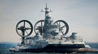Le plus grand navire d'assaut amphibie