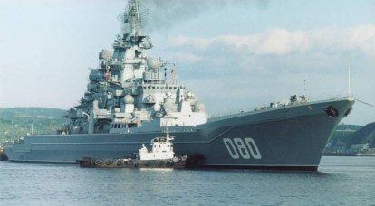 """巡洋舰""""Nakhimov海军上将""""的现代化:合同签署"""