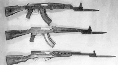 自動または突撃銃