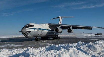 Nagurskoye havaalanının inşaatı sona eriyor