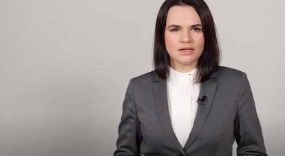 """""""Ültimatomun tamamlanması için son tarih sona erdi"""": Tihanovskaya özel işletmeleri genel grevi desteklemeye çağırdı"""