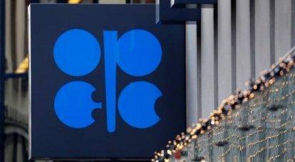 Poder blando de la OPEP