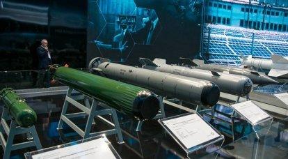 Prueba de un nuevo y prometedor torpedo completado
