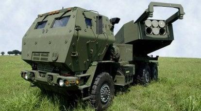"""""""No cambiará el equilibrio militar"""": Estados Unidos suministrará a Taiwán sistemas de misiles HIMARS y misiles antibuque Harpoon"""