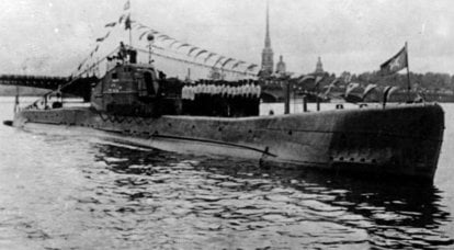 Doom and glory. The last trip of the submarine Sch-317