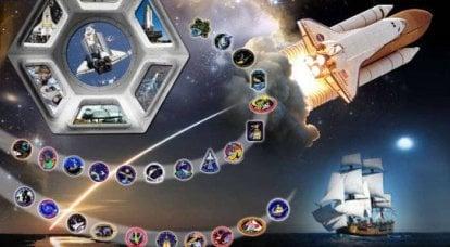 """Endeavour""は地球に戻る"