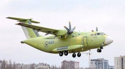 Il-112V:希望または敗北の象徴?