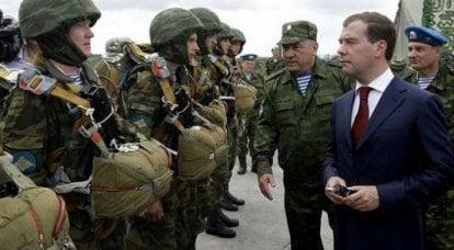 建立联合战略指挥部需要向俄罗斯军队提供新武器