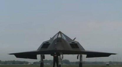 Amerika Birleşik Devletleri'nde, F-117 gizli uçakların aktif kullanımı için bir küre buldular.