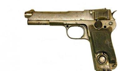 俄罗斯第一支自动装弹手枪
