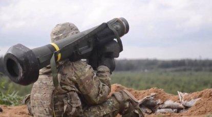 Das ukrainische Militär verwendete das Javelin-Raketensystem