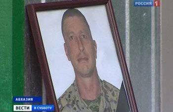 O guarda de fronteira morto na Abkhazia fechou seus camaradas