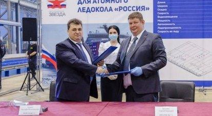 Der Bau des Blei-Eisbrechers des Projekts 10510 Leader hat bei SSK Zvezda begonnen