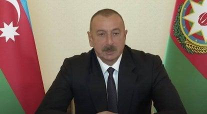 Aliyev는 Nagorno-Karabakh에서 적대 행위 중지 조건을 지정했습니다.