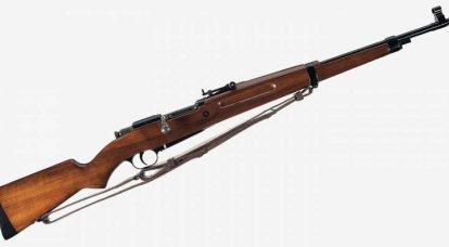 Dernier fusil d'infanterie d'Europe