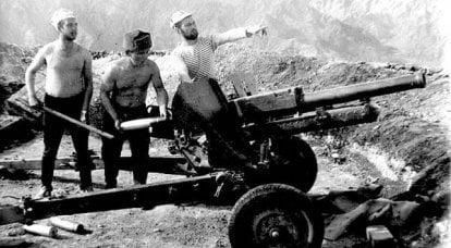 Storie di armi. 76-mm mountain gun GP (M-99)