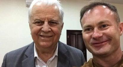 Rappresentante dell'Ucraina nel GCC: LDNR non attaccherà senza il supporto russo
