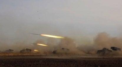 """Innerhalb von Sekunden zerstörte das dichte Feuer des MLRS """"Tornado-G"""" mehr als 15 gepanzerte Fahrzeuge des bedingten Feindes: Trainingsmaterial"""
