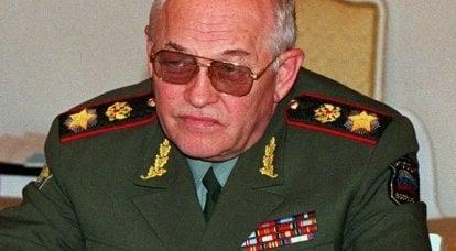 なぜ現代のロシア軍には元帥がいないのですか?