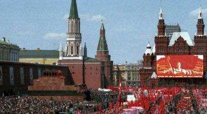 Especialistas sérvios: O colapso da União Soviética continua hoje