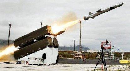 NSM  - ノルウェースーパーロケット