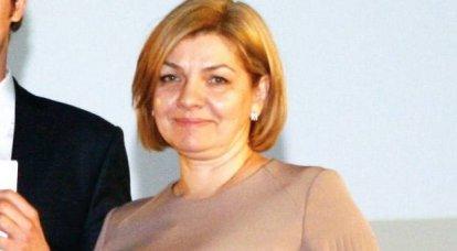 Vice-chefe da Agência Federal de Gestão da Propriedade preso por peculato