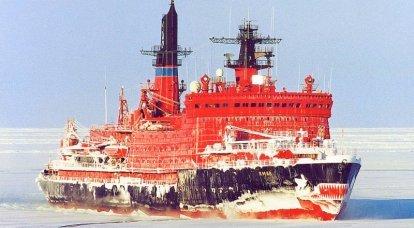 Flotte de brise-glace russe: où le climat est rude