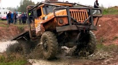 Kungi、「エンジニア」およびトラックトライアル:ウラルの豊富なポートフォリオ