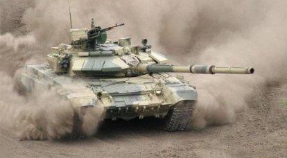 俄罗斯坦克锻造