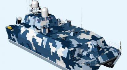 """Uma apresentação do projeto do barco míssil """"Bogomol"""" foi realizada na Ucrânia"""