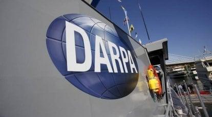 Fantásticos proyectos de DARPA: del elefante mecánico al dirigible gigante