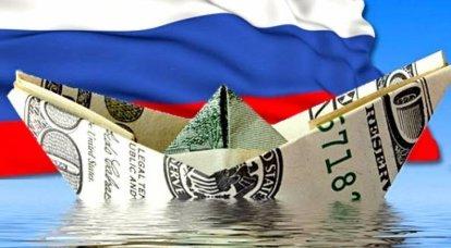 ロシア人は最後のことを引き受けるでしょう:中央銀行は年金基金が海外でお金を引き出すのを許可するでしょう