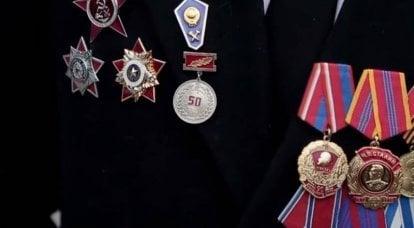 Le ministère de la Défense de l'Ukraine a interdit le port de récompenses soviétiques non liées à la Grande Guerre patriotique