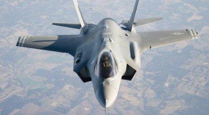 ナショナルフィーチャーズトレード多機能戦闘機