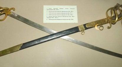 老俄罗斯军刀:具有现代化储备的武器