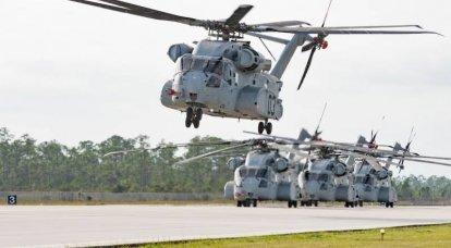 """L'elicottero più pesante. """"Royal Stallion"""" per l'esercito tedesco"""