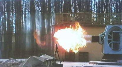 中国の新しい実験:20バレルの大砲マウント