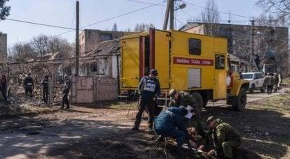 DPRの民兵は、ゴルロフカ地域のウクライナ軍の砲撃の結果として損失を被りました