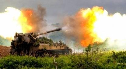 """火炮。 大口径。 2С7""""牡丹""""内外"""