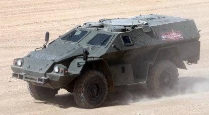 """Equipamento especial com rodas: armadura para """"Mustangs"""""""