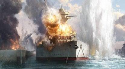 Aşil'in savaş gemilerinin topuğu