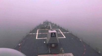 O que significa a bandeira pirata sobre um contratorpedeiro americano - uma explicação da Marinha dos EUA