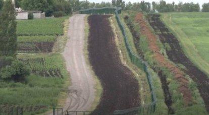 「障壁の代わりに堀」:ウクライナでは、彼らはロシアとの国境の取り決めについて話しました