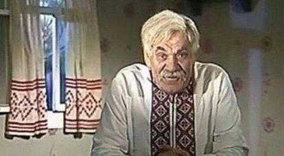 B Planı veya Büyükbaba Kravchuk'un Masalları