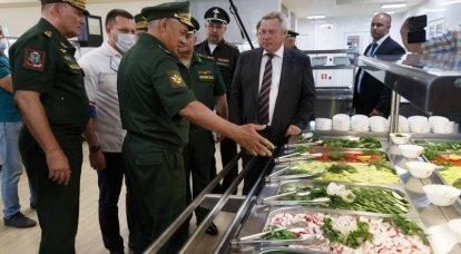 Logistiktag der Streitkräfte der Russischen Föderation