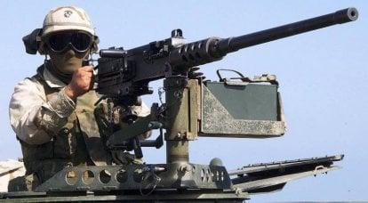 """Existe um substituto para a metralhadora """"insubstituível"""" M2 Browning"""