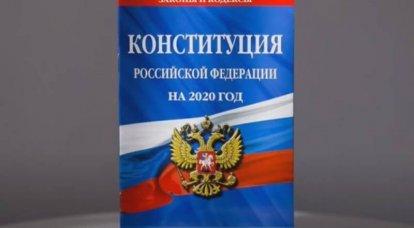 国で最も重要な法律は何ですか:ロシア連邦の行為と法律の階層について