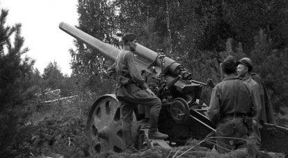 Capturé des canons de 105 mm et des obusiers de campagne lourds de 150 mm en service dans l'Armée rouge