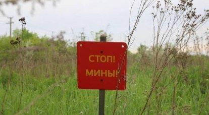 गोलूबोव्स्की क्षेत्र में पीपुल्स मिलिशिया के पद पर यूक्रेनी डीआरजी के हमले के सिलसिले में एलपीआर के प्रमुख ने क्रीमिया की अपनी यात्रा को बाधित किया